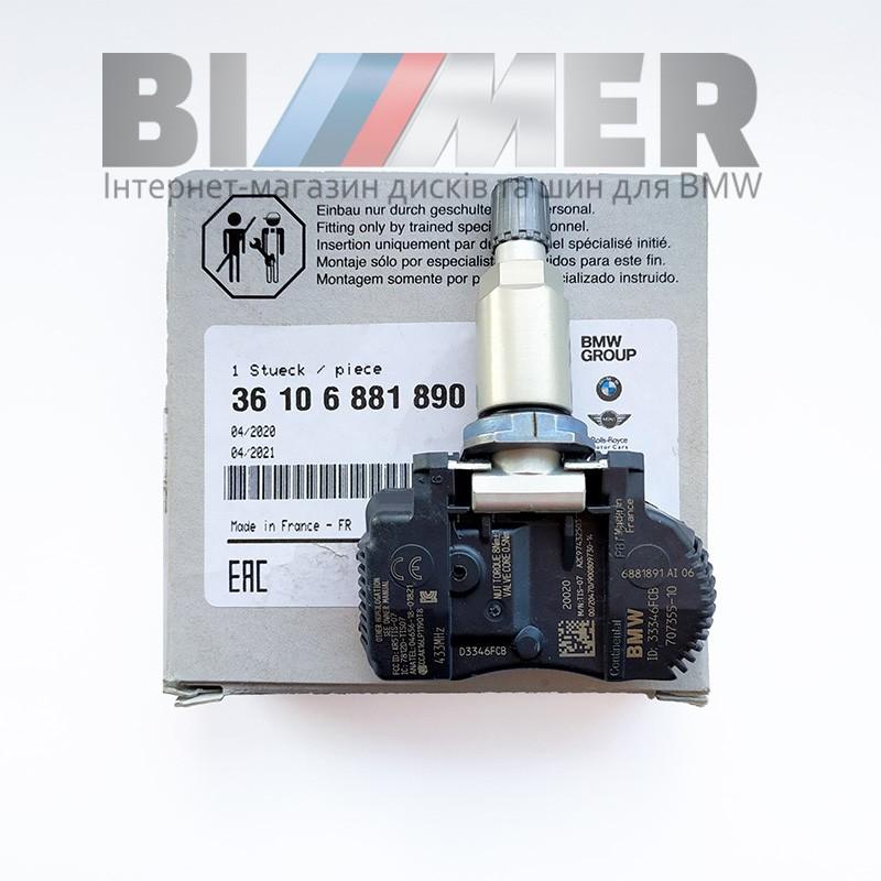 BIMMER | Датчик давления в шинах BMW (6881890 6881891)