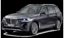 BIMMER | диски БМВ (BMW) X серия X7 (G07) купить