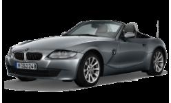 BIMMER | диски БМВ (BMW) Z серия (E85) купить