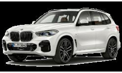BIMMER | диски БМВ (BMW) X X5 серия (G05) купить