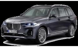 BIMMER | Оригинальные диски BMW(БМВ) X серия X7 (G07) купить